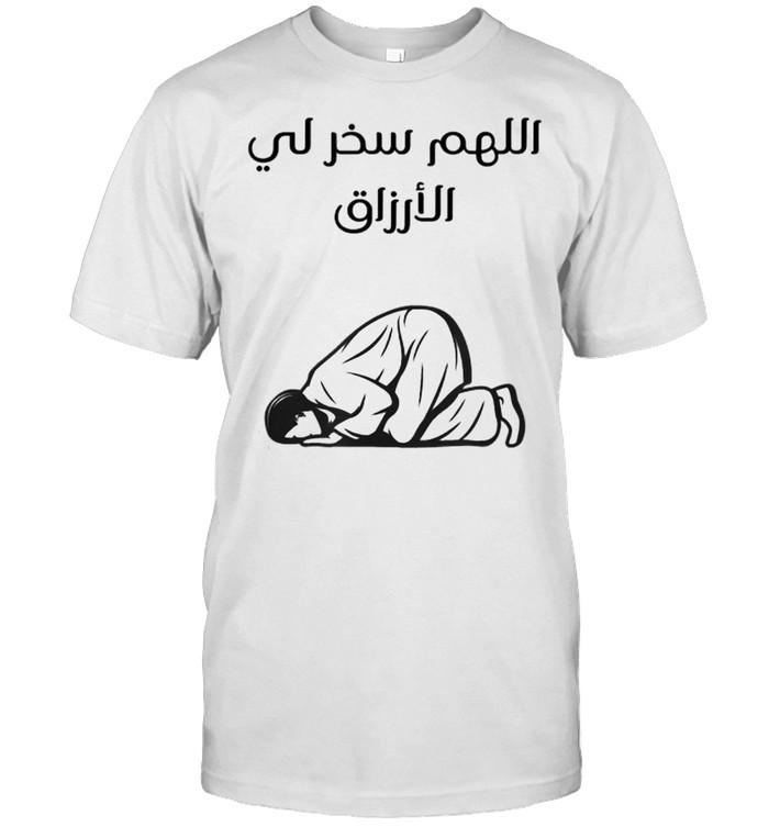 Islamic Prayer For Wealth and Livelihood Wealth T- Classic Men's T-shirt